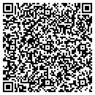 QR-код с контактной информацией организации АПТЕЧНЫЙ МИР