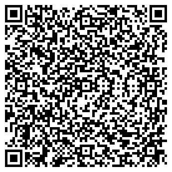 QR-код с контактной информацией организации ТЕМП-СТРОЙ ОДО