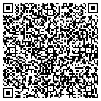 QR-код с контактной информацией организации ТЕПЛОЭНЕРГОМОНТАЖ ЧУП