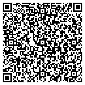 QR-код с контактной информацией организации КОСТЯКОВА Н.В.