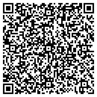 QR-код с контактной информацией организации КОМПАНИЯ ЛА