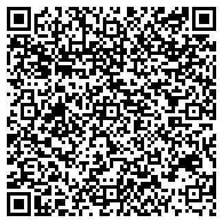 QR-код с контактной информацией организации ЛИХОТИНА О.В.