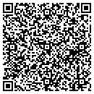 QR-код с контактной информацией организации МЕДИКУМ