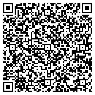 QR-код с контактной информацией организации МОСКАЛЕНКО Л.Н.