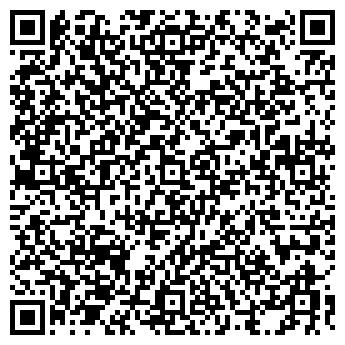 QR-код с контактной информацией организации ТЕХНИКА СТЕ ИООО