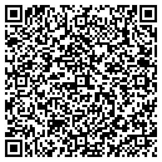 QR-код с контактной информацией организации РЯБОВА Т.В.