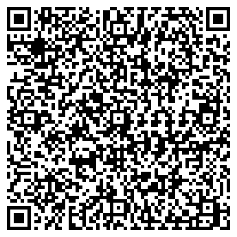 QR-код с контактной информацией организации № 200 АПТЕКА ФИЛИАЛ