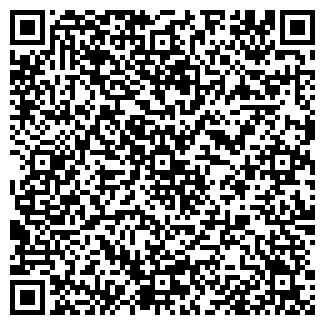 QR-код с контактной информацией организации АПТЕКА № 158