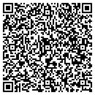QR-код с контактной информацией организации АПТЕКА № 167