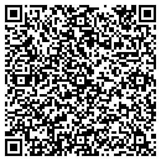 QR-код с контактной информацией организации АПТЕКА № 171