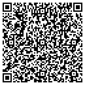 QR-код с контактной информацией организации АПТЕКА № 174
