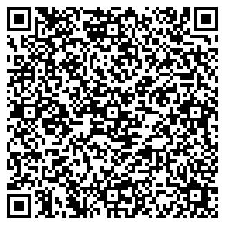 QR-код с контактной информацией организации АПТЕКА № 182