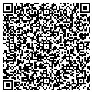 QR-код с контактной информацией организации АПТЕКА № 183