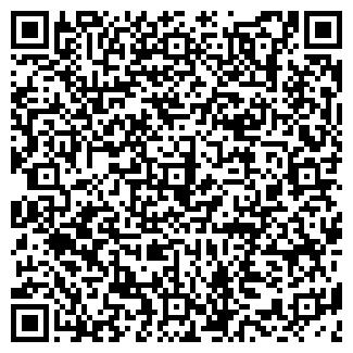 QR-код с контактной информацией организации АПТЕКА № 188