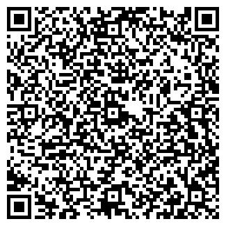 QR-код с контактной информацией организации АПТЕКА № 194
