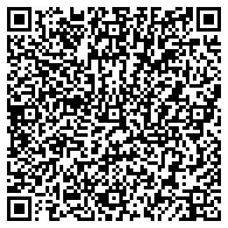 QR-код с контактной информацией организации АПТЕКА № 195