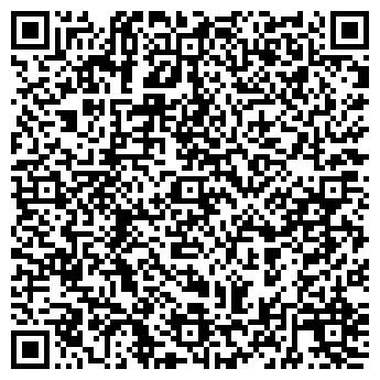 QR-код с контактной информацией организации АПТЕКА ЛЕВОБЕРЕЖНАЯ