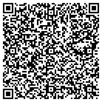 QR-код с контактной информацией организации АПТЕКА ОРНАМЕНТ-К, ТОО