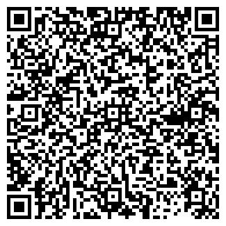 QR-код с контактной информацией организации ВАЛЕНТИНА АПТЕКА