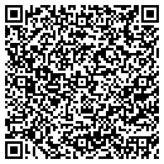 QR-код с контактной информацией организации ТЕХНО-ОФИС ОДО