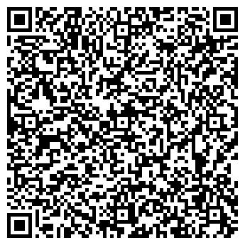 QR-код с контактной информацией организации ВИННИ-ПУХ ФИРМА АНТОН