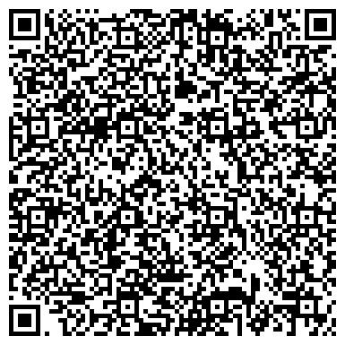 QR-код с контактной информацией организации ШКОЛА АРХИТЕКТУРЫ И ДИЗАЙНА