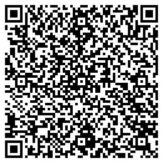 QR-код с контактной информацией организации ЗИНЧЕНКО