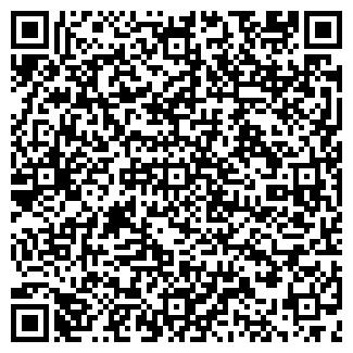 QR-код с контактной информацией организации КЕДР КОМПАНИЯ