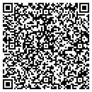 QR-код с контактной информацией организации КОРОНА ПФК