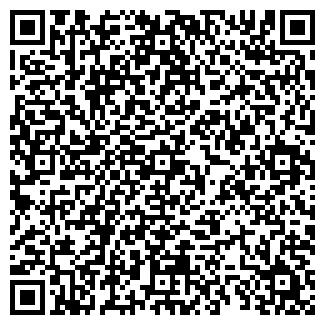 QR-код с контактной информацией организации МАДЛЕНА, ЗАО