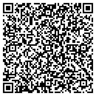 QR-код с контактной информацией организации ТЕХСЕРВИС ОДО