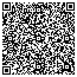 QR-код с контактной информацией организации МЕДИКЕЯ