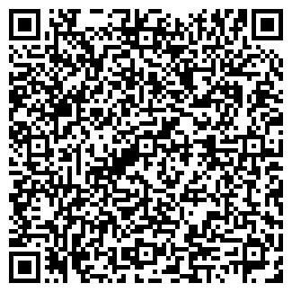 QR-код с контактной информацией организации НА КОНЕВА АПТЕКА