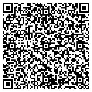 QR-код с контактной информацией организации ПРИВОКЗАЛЬНАЯ