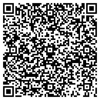 QR-код с контактной информацией организации РЕГАНА