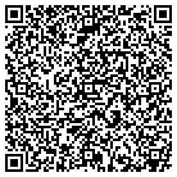 QR-код с контактной информацией организации ФИЛИАЛ ФАРМАЦЕВТИЧЕСКОЙ ФАБРИКИ