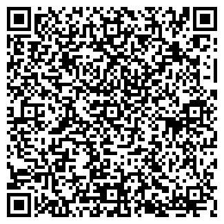 QR-код с контактной информацией организации ЭКОПРОМ
