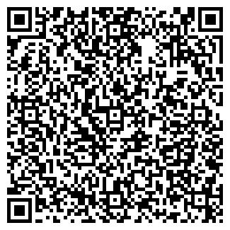 QR-код с контактной информацией организации ЮНИФАРМ, ЗАО
