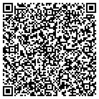 QR-код с контактной информацией организации АЙБОЛИТ ВЕТЕРИНАРНАЯ КЛИНИКА