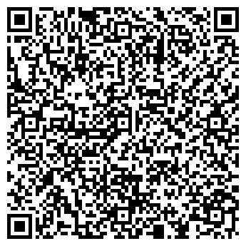 QR-код с контактной информацией организации АНИМА ВЕТЕРИНАРНАЯ КЛИНИКА