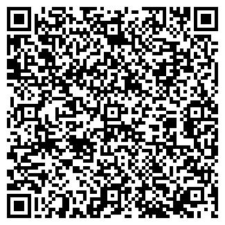 QR-код с контактной информацией организации БИОТА