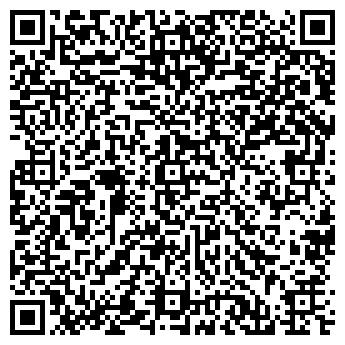 QR-код с контактной информацией организации ВИТАМИННАЯ СТАНЦИЯ, ЗАО