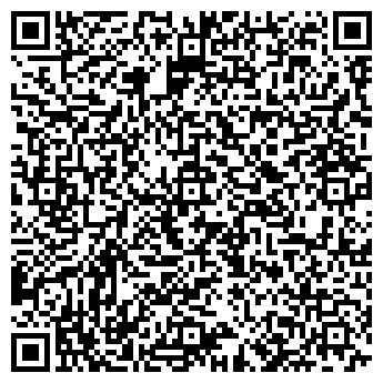QR-код с контактной информацией организации ОМСКАЯ ВЕТЕРИНАРНАЯ ЛАБОРАТОРИЯ