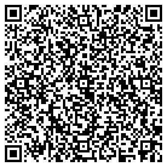 QR-код с контактной информацией организации СТАС ВЕТЕРИНАРНАЯ КЛИНИКА