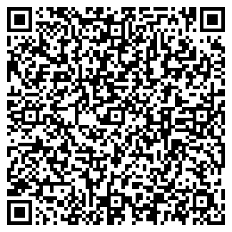 QR-код с контактной информацией организации № 18 СОВРЕМЕННИК