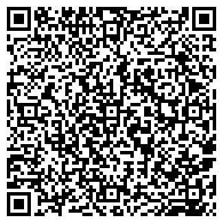 QR-код с контактной информацией организации ВИК-МАРКЕТ