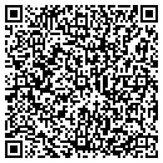 QR-код с контактной информацией организации ЗООВЕТТОРГ