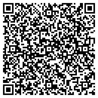 QR-код с контактной информацией организации САУТИНА
