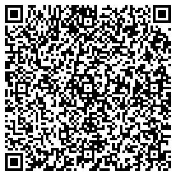 QR-код с контактной информацией организации ТОРГОВЫЙ ДОМ МАКСИМА ОДО
