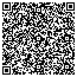 QR-код с контактной информацией организации Б-ГРАФФ, ЗАО